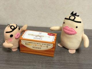 イケダム in バターケーキ