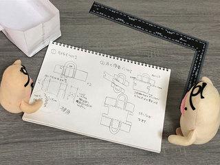設計 - ミニダム in レザークラフトお道具入れ