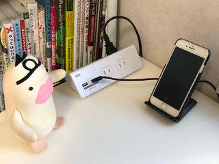 イケダム in USBつき電源タップ