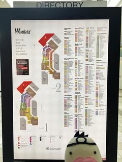 イケダム in Westfield Valley Fair (マップ)