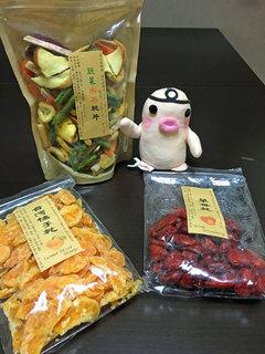ミニダム in 台湾帰り - ドライフルーツ
