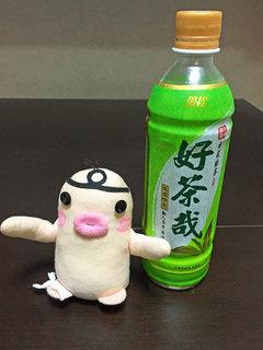 ミニダム in 台湾帰り - お茶
