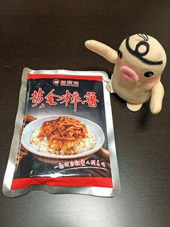 ミニダム in 台湾帰り - レトルト魯肉飯