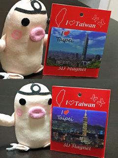 ミニダム in 台湾帰り - 3D マグネット