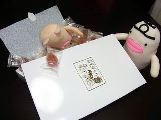 イケダム in お菓子祭り3