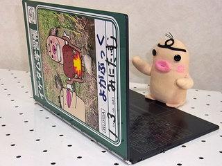 ミニダム in YOGA BOOK シート